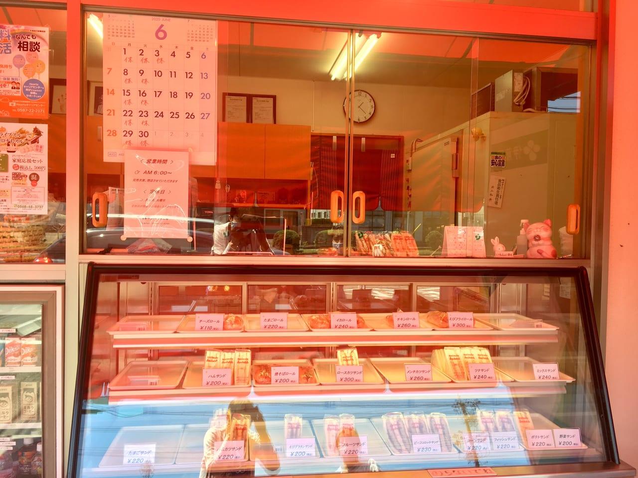 森本サンドイッチ工房のお店写真