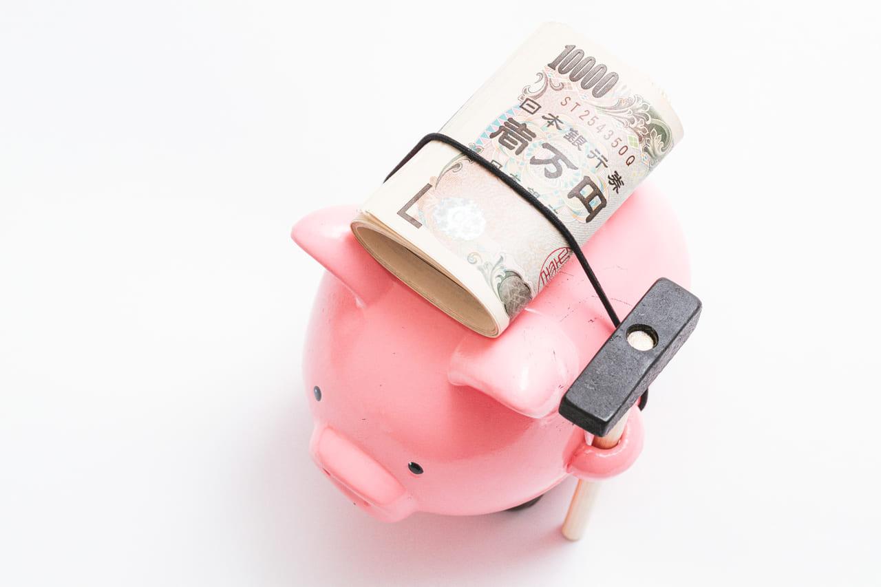 一宮市の特別定額給付金イメージ