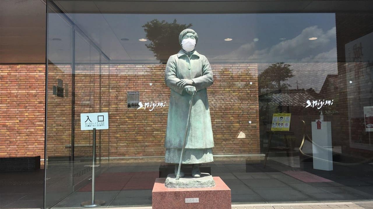 三岸節子美術館の銅像