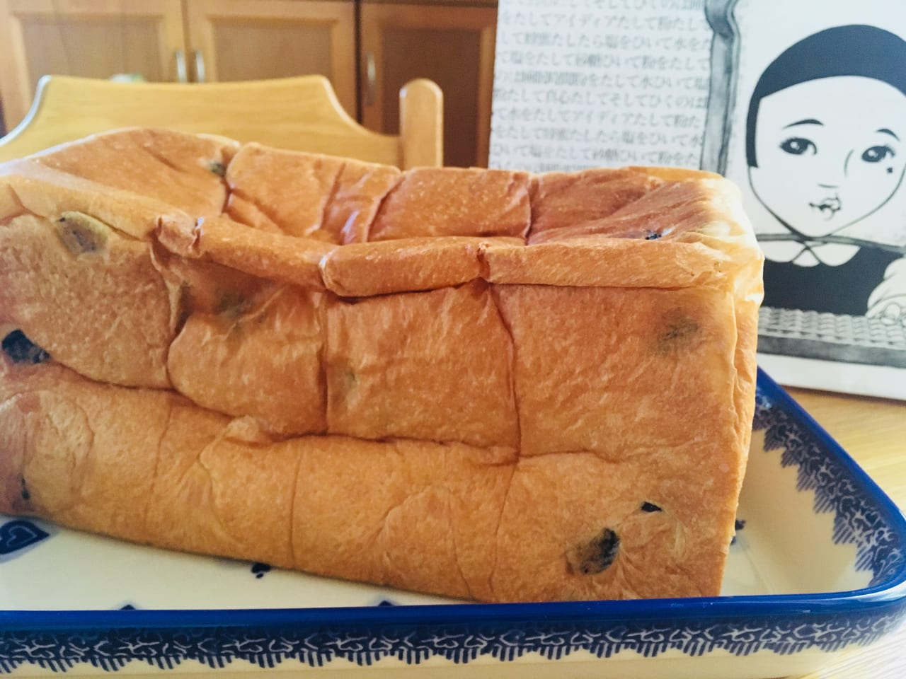 食パン専門店、たし算とひき算の0ズン