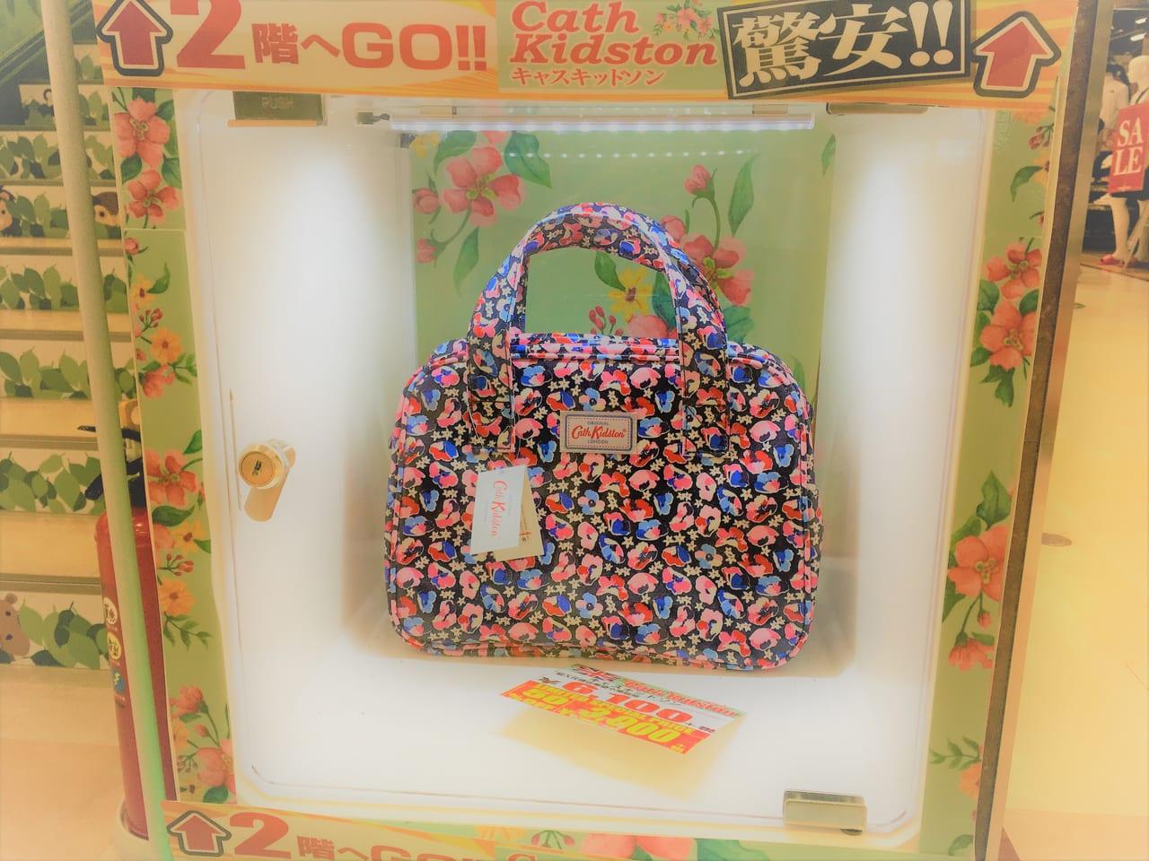 MEGAドン・キホーテUNY稲沢東店のキャスキッドソンのバッグ