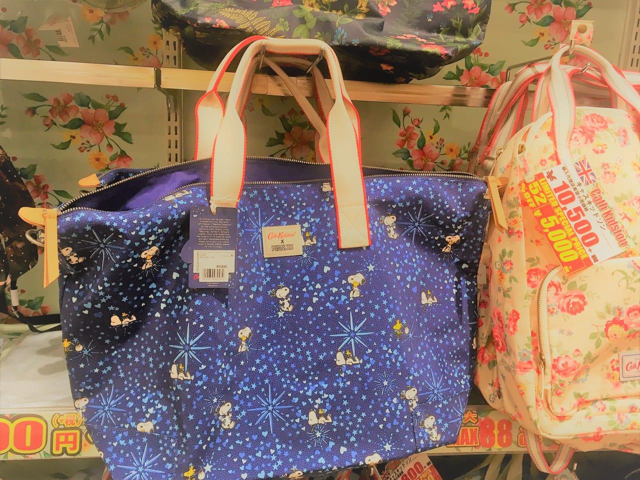 MEGAドン・キホーテUNY稲沢東店のキャスキッドソンのスヌーピーコラボバッグ