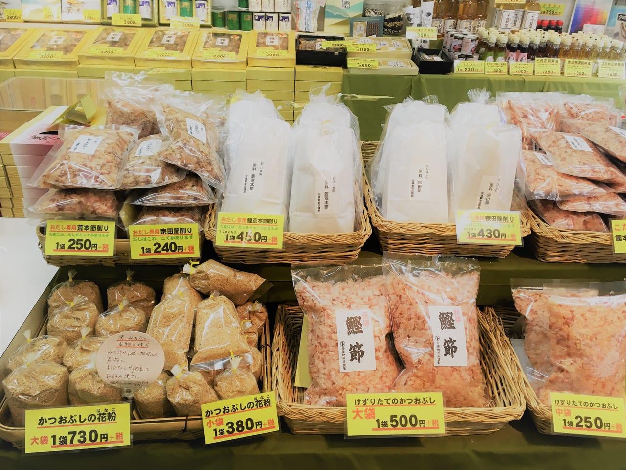 安藤鰹節店の商品