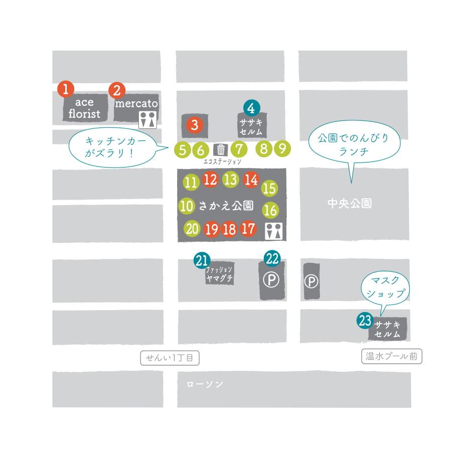 渋ビルさんぽの地図