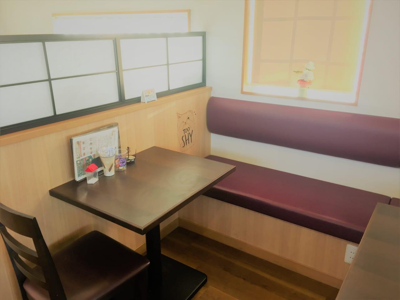 幸せ行きのカフェの座席