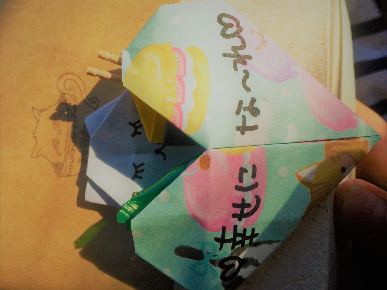 テイクアウトモーニンググランプリの幸せ行のカフェ 折り紙