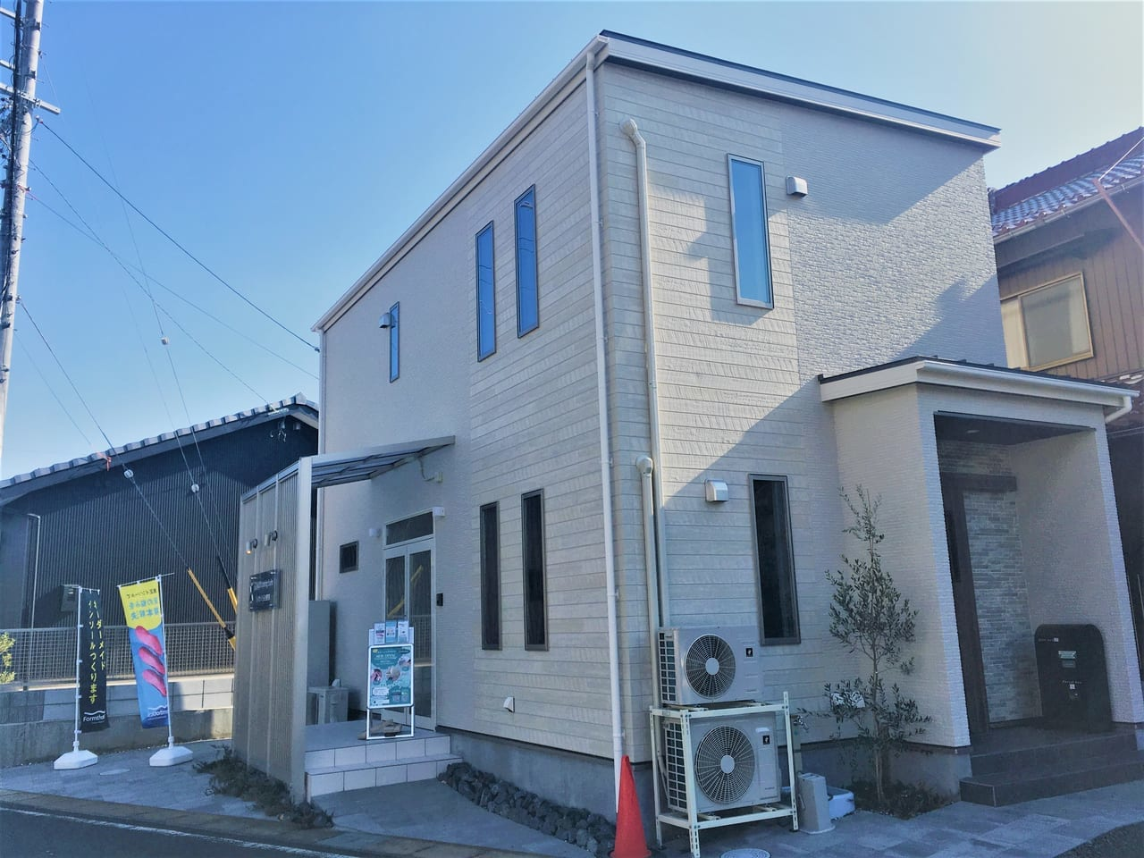 愛知県岩倉市のConditioning LABO外観