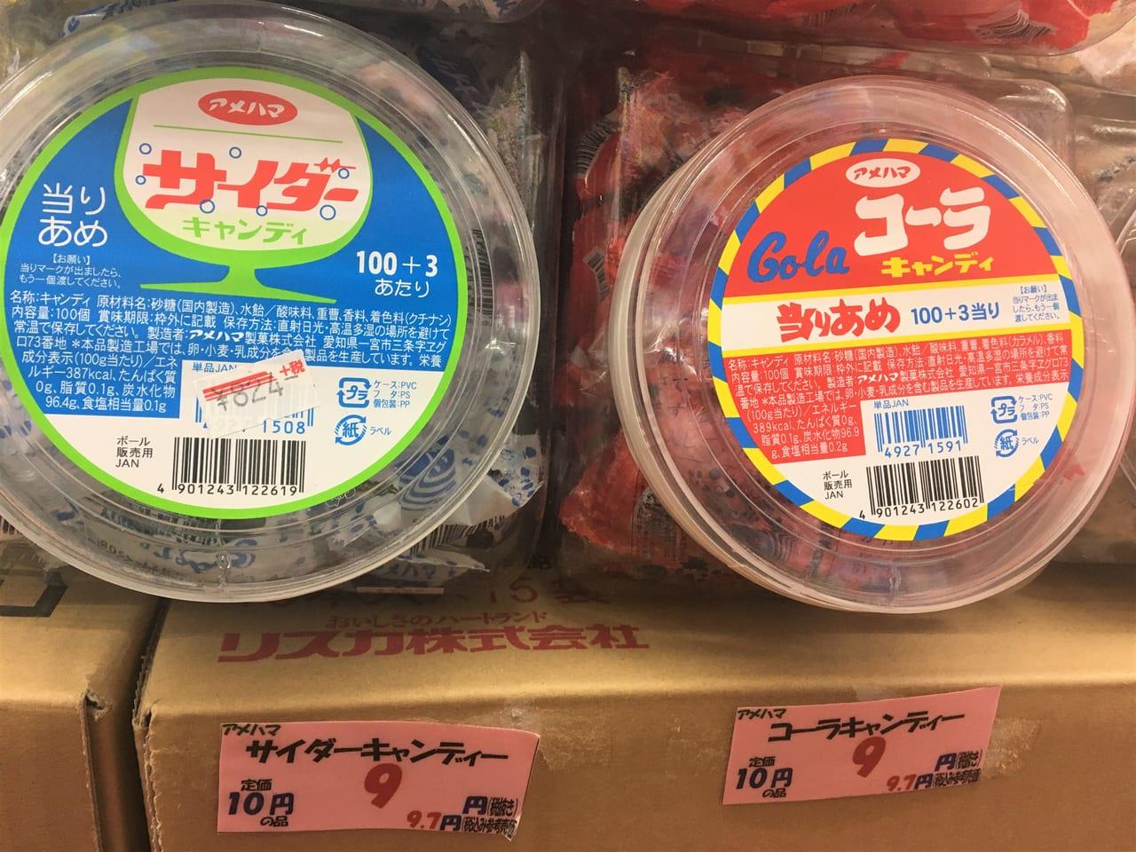 アメハマ製菓の10円当たり飴