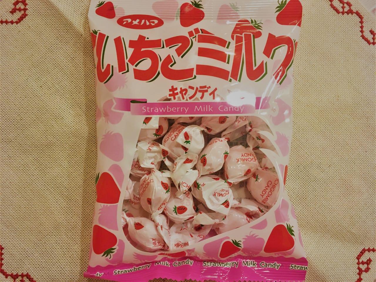 アメハマ製菓のいちごミルクキャンディ