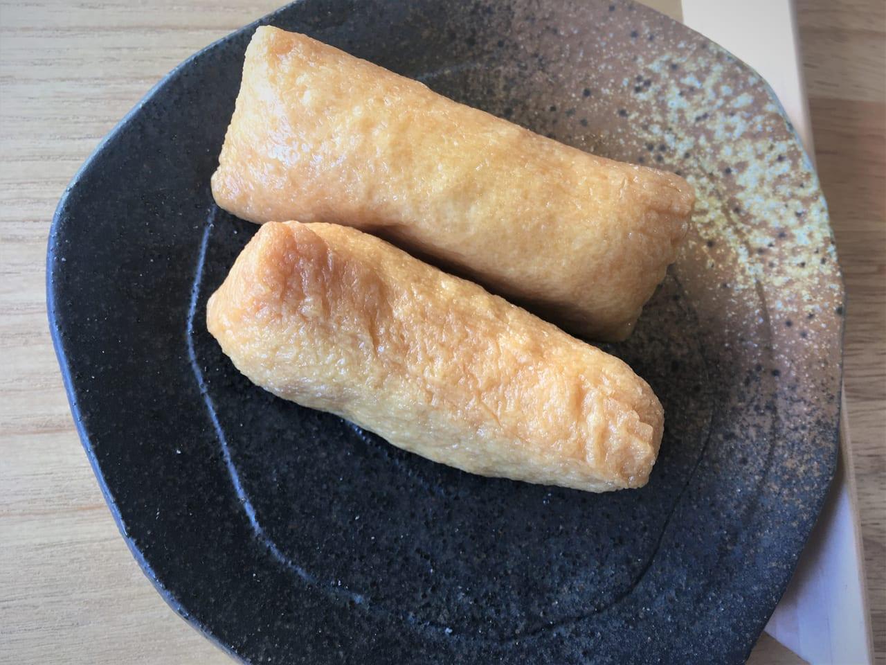 まさか!?寿司職人がラーメン!「これだ!!製麺」のいなりずし