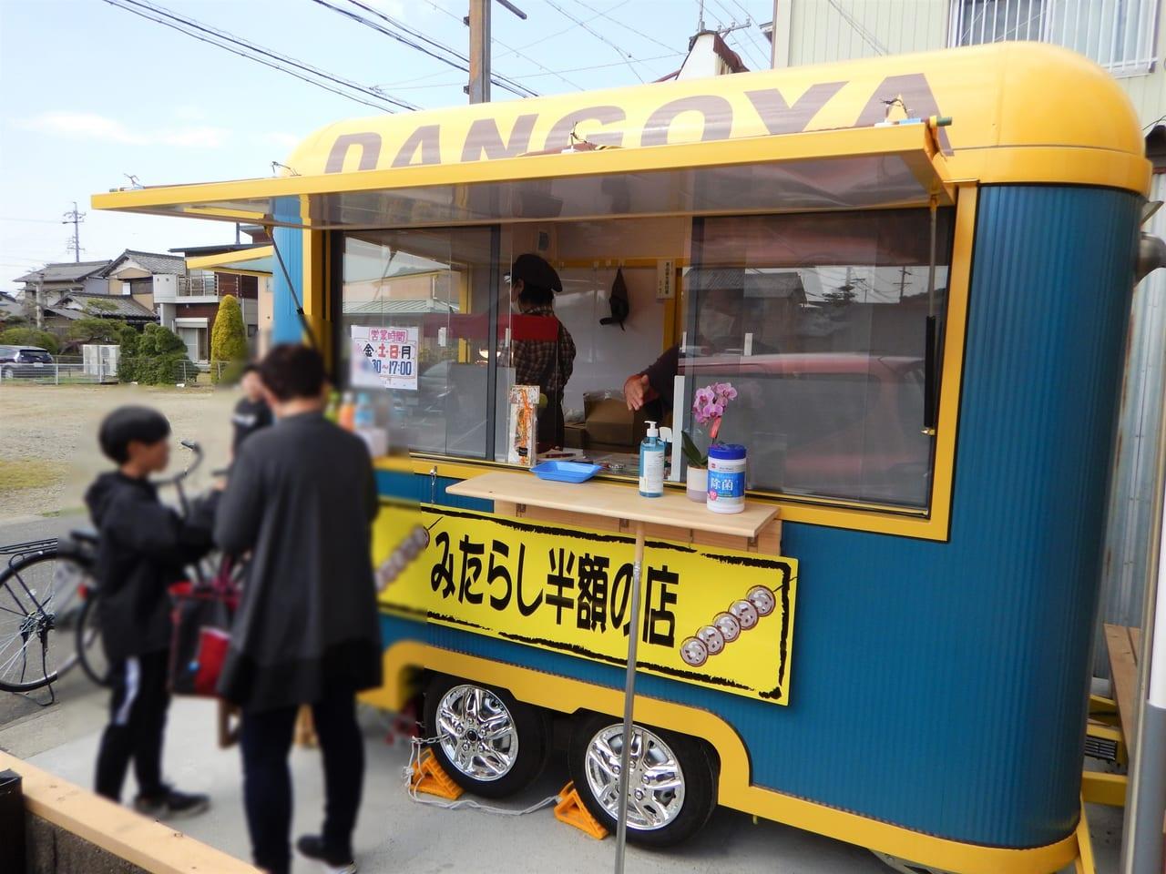 だんごやあんちゃんのお団子 五王製菓 五王木曽川店の外観