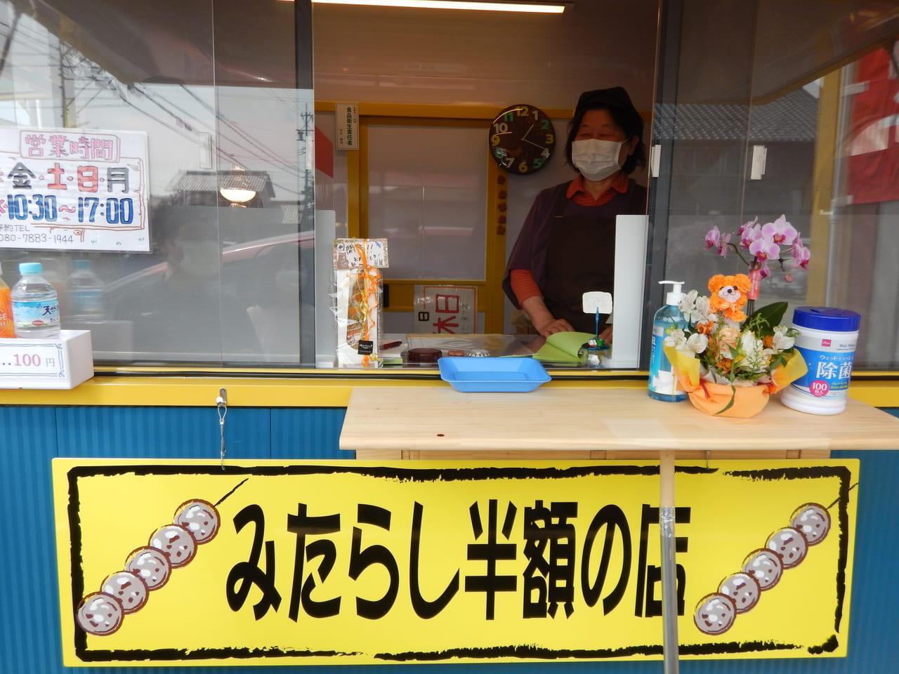 だんごやあんちゃんのお団子 五王製菓 五王木曽川店のお団子売り場