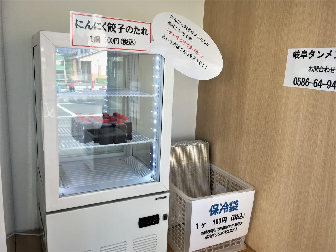 岐阜タンメン にんにく餃子 24時間無人販売所の内装