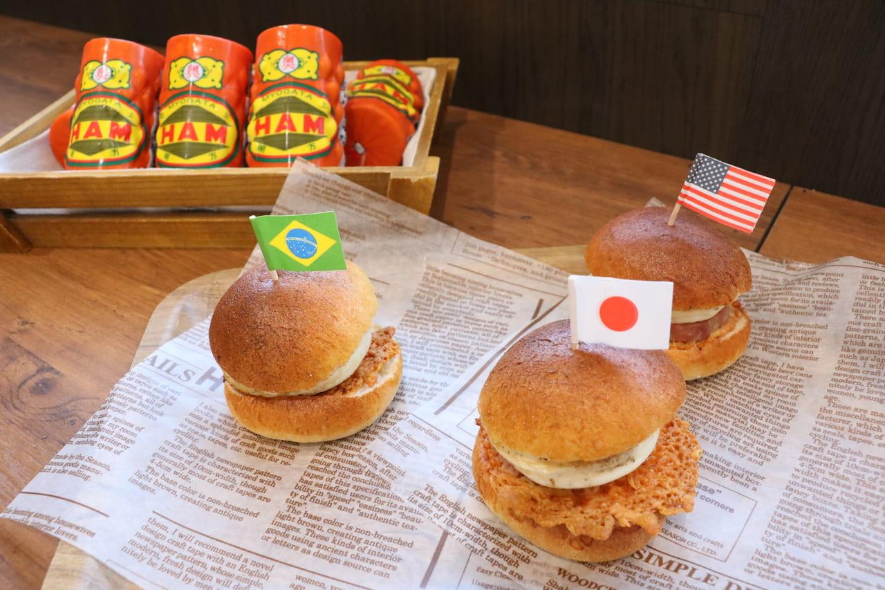 JAめぐみの×JA愛知西コラボ商品 「明方ハムバーガー」
