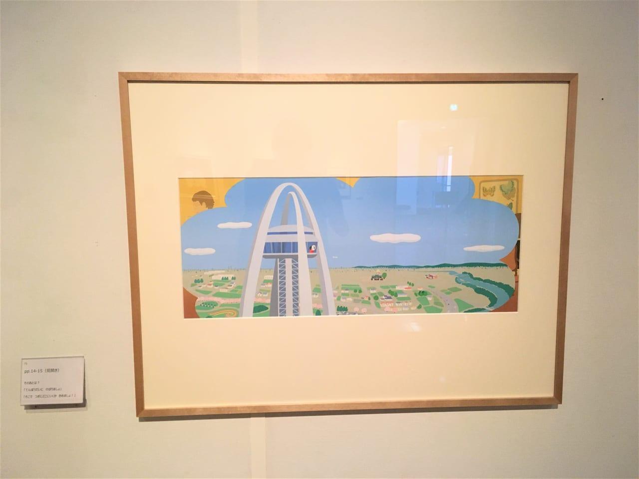 さっぽろからやってきた!「ぼくおばけのマール」絵本原画展 三岸節子記念美術館の中で