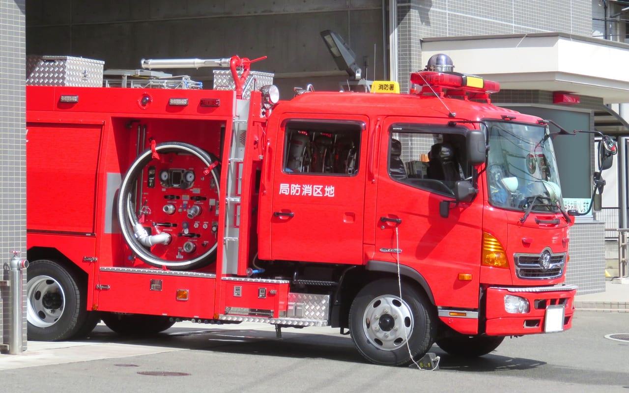 消防車のイメージ