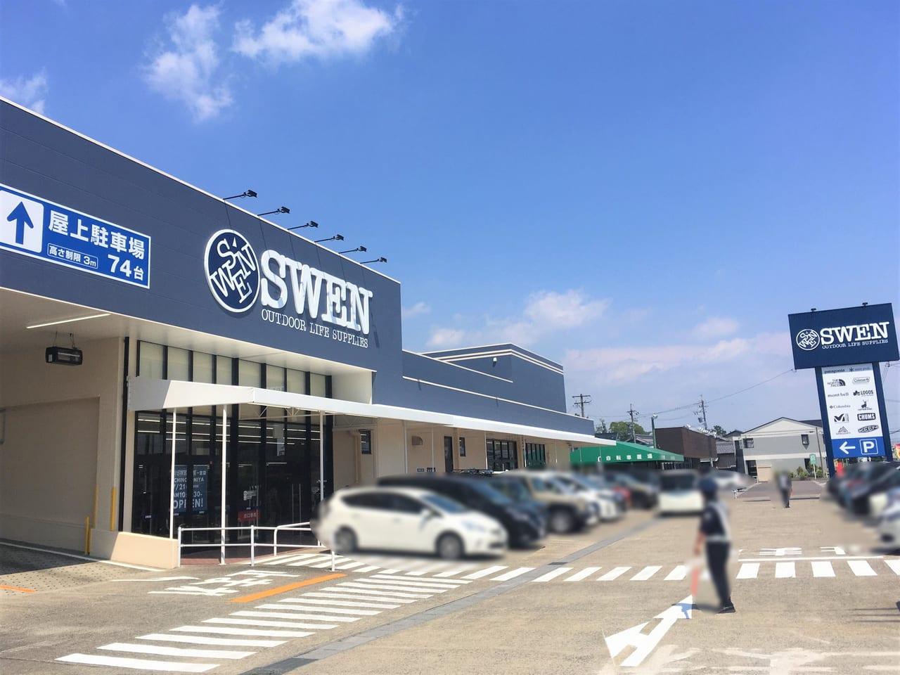 SWEN一宮店の外観
