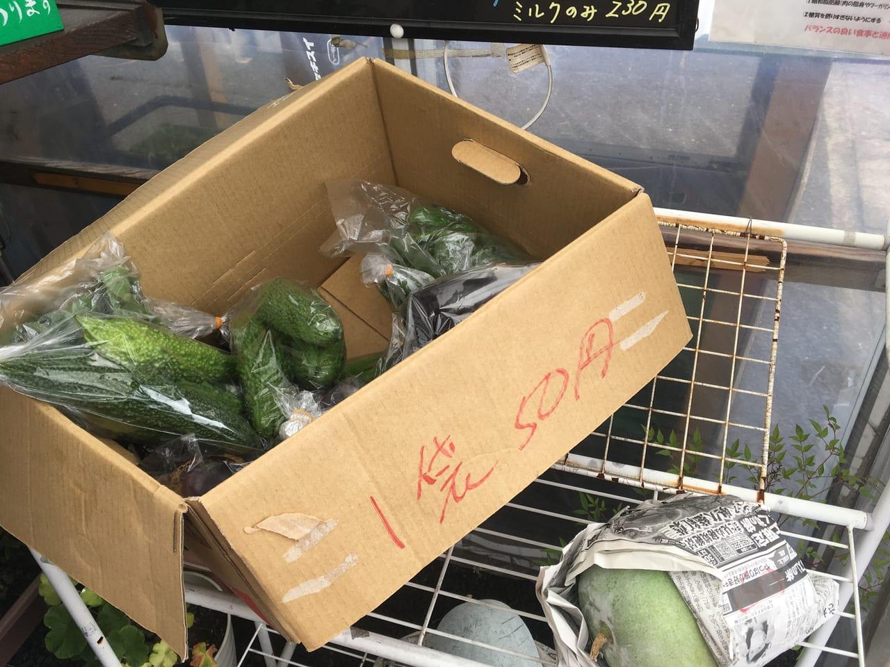 五平餅はっちゃんで販売していた野菜