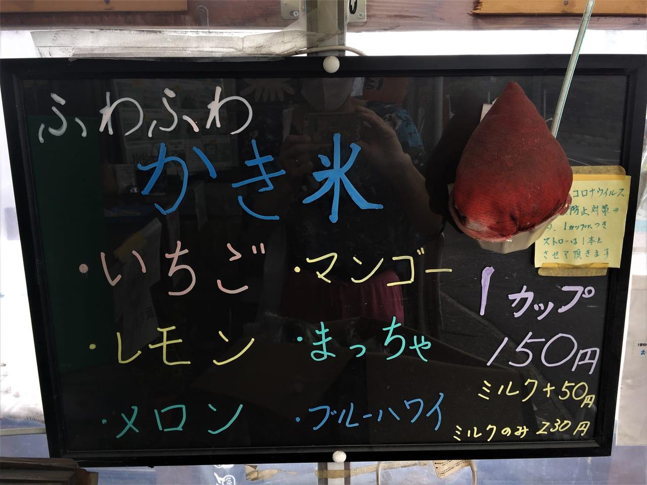 五平餅はっちゃんのかき氷