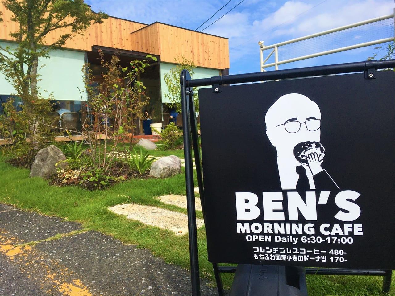 BEN'S MORNING CAFEの外観