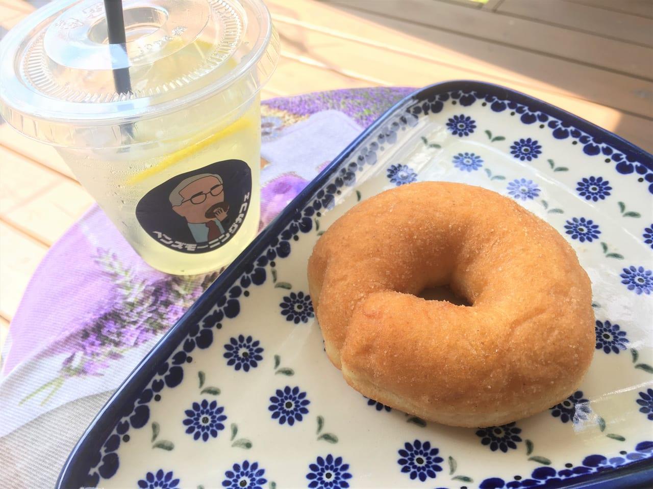 BEN'S MORNING CAFEでテイクアウトしたモーニング