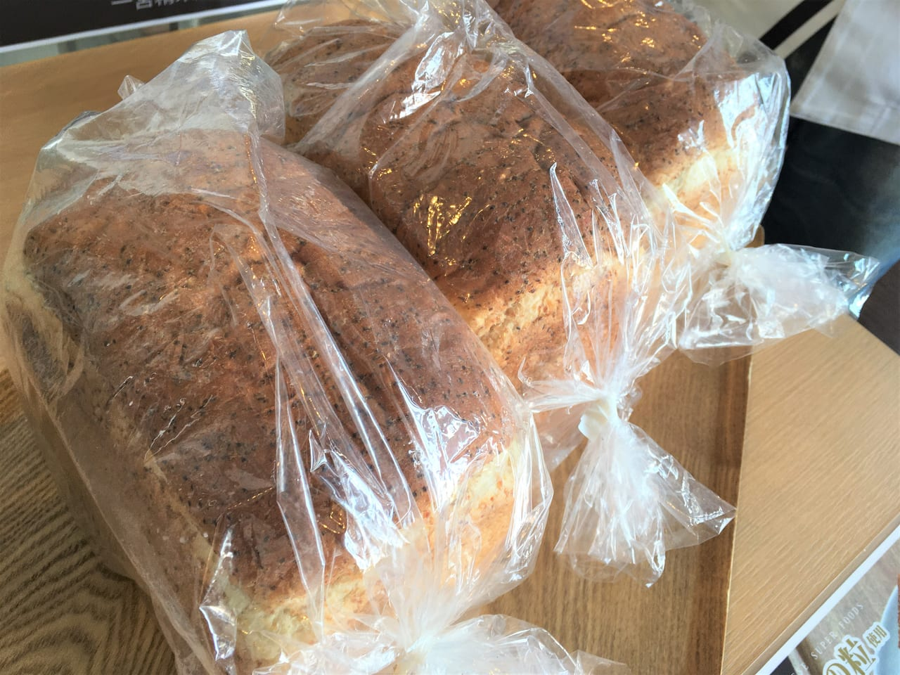 カフェレストランICHIMOで販売開始された国産の米胚芽食パン