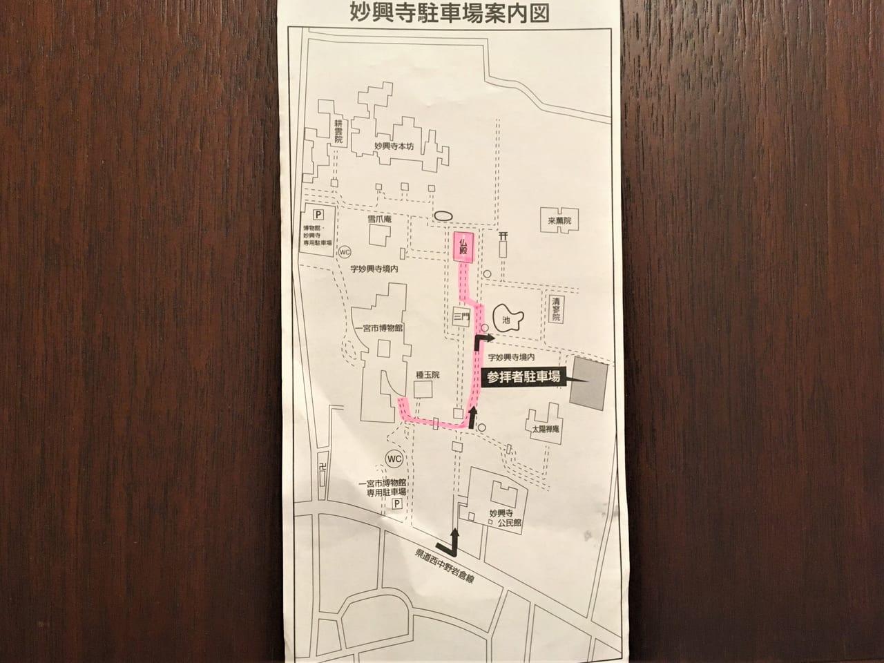 妙興寺の駐車場案内図