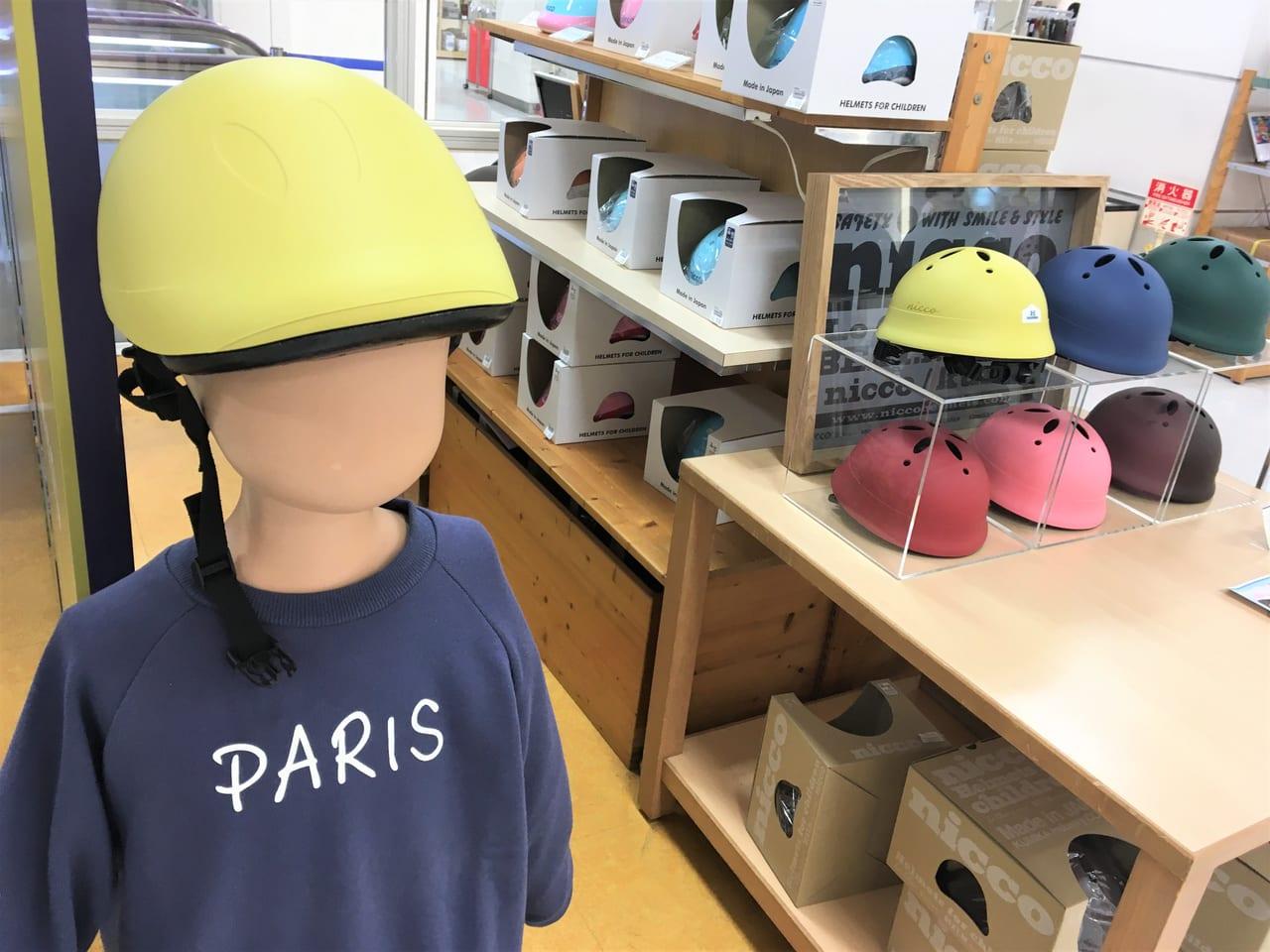 クミカ工業のniccoヘルメット ショップ