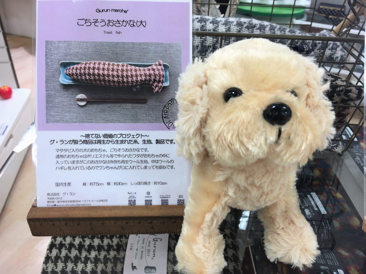 名鉄百貨店一宮店4階 shinsei シンセイ111の商品
